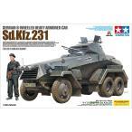 1/35スケールプラモデル ドイツ6輪装甲車 Sd.Kfz.231
