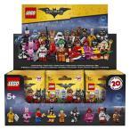 レゴ(R)ミニフィギュア レゴ バットマン ザ・ムービー 71017  (60個入BOX)