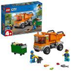レゴ シティ ゴミ収集トラック 60220