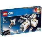 レゴ シティ 変形自在! 光る宇宙ステーション 60227