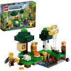 レゴ マインクラフト ミツバチの養蜂場 21165