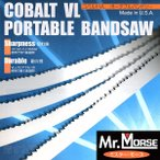 【ミスターモース コバルトVLポーターブルバンドソー】 1430 14/18P 5本  抜群の切味・耐久力のコバルトバンドソー替刃
