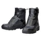 甲ガード安全スパイクシューズ RV-202G 30cm 鉄芯入り 鉄ピンスパイク底 森林作業 アウトドアに 作業靴 荘快堂