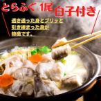 長崎県産フグ