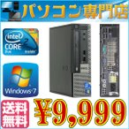 ショッピング中古 中古パソコン 送料無料DELL Optiplex 780 USFF Core2Duo 2.93GHz HDD160GB メモリ4GB DVDドライブ Windows7 Professional 32と64ビット