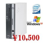 ショッピング中古 中古デスクトップパソコン 送料無料 Windows XP済  Fujitsu FMV-D5270 Core2Duo-2.66GHz メモリ2GB HDD80GB DVD