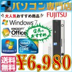 富士通製 Dシリーズ Core2Duo-2.93GHz メモリ2GB HDD160GB DVDドライブ Windows 7 Professional 32bit WPS Office付【中古】