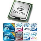 ヤマトメール便送料 代引き使用不可無料 Inter E7400 Core2Duo 2.8GHz 3M 1066 LGA775 中古 動作確認済