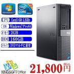 ショッピング中古 中古デスクトップパソコン Offic e付 DELL Optiplex 980 Corei5 650 3.2GHz 160G 2G DVDマルチ Windows 7 Professional 64ビット