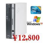 ショッピング中古 中古デスクトップパソコン 送料無料 Windows XP Pro&DtoD  富士通 FMV-D5280 Core2Duo-2.8GHz メモリ2GB HDD80GB DVD