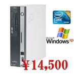 ショッピング中古 中古デスクトップパソコン 送料無料 Windows XP Pro&DtoD  富士通 FMV-D5280 Core2Duo-3.16GHz メモリ2GBHDD80GB DVD