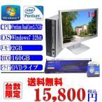 ショッピングOffice Office 中古19インチ液晶セット 送料無料 FUJITSU D550 新Pentium DualCore 2.7GHz/HDD160G/2G/DVD/Win7 Pro 32ビット&DtoD 新キーボードセット付