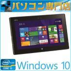 SSD搭載中古Windowsタブレット 富士通 STYLISTIC Q702 Core i5-3427U 1.80GHz MEM4GB SSD64GB Wi-Fi 11.6HDタッチパネル