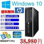 ショッピングOffice Office付 中古パソコン 送料無料 Windows 10 64bit済 HP 6300 Corei5-3470 3.2GHz/メモリ2G/HDD160G DVD