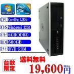 ショッピング中古 中古パソコン 送料無料 HP 6000Pro Core2Duo-3.00GHz メモリ4G HDD500G DVDドライブ Windows 7 professional 32bit整備済 リカバリ領域あり