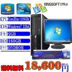ショッピング中古 中古デスクトップパソコン19インチ液晶セット 送料無料 HP6000Pro Core2Duo-2.93GHz メモリ2G HDD160G Windows 7 pro 32bit済 リカバリ領域&キーボード付