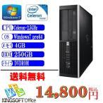 ショッピング中古 中古パソコン 送料無料 HP 6000Pro Celeron E3300 2.50GHz デュアルコア メモリ4G HDD250G Windows 7 professional 64bit整備済 リカバリ領域あり