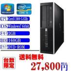 ショッピング中古 中古パソコン送料無料 HP 6200 Corei5-2400 3.1GHz/メモリ2G/HDD160G/DVD/リカバリ領域あり Windows 7 Pro64ビット