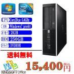 ショッピング中古 中古デスクトップパソコン 送料無料 HP 6000Pro Core2Duo-3.0GHz メモリ2G HDD250G DVD Windows 7 professional 64ビット整備済 リカバリ領域あり