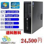 ショッピングOffice Office付 中古パソコン送料無料 HP 6200 Corei3-2120 3.3GHz/メモリ2G/HDD160G/DVD/リカバリ領域 Windows 7 Pro 64ビット