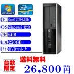 ショッピング中古 中古パソコン送料無料 HP 4300 Corei3-2120 3.33GHz/メモリ4G/HDD250G/マルチ/リカバリ領域あり Windows 7 Pro 32ビット