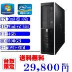 ショッピング中古 中古パソコン送料無料 HP 6300 Corei3-3220 3.3GHz/メモリ4G/HDD500G/DVD/ Win7 Pro 64ビット