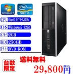 ショッピング中古 中古パソコン送料無料 HP 6300 Corei5-3470 3.2GHz/メモリ2G/HDD250G/マルチ/ Windows 7 Pro  32ビット