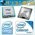 ヤマトメール便送料 代引き使用不可無料 Inter430 Celeron 1.80GHz 512 800 LGA775 中古 動作確認済