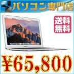 APPLE アップル MacBook Air (マックブック) A1465 11-inch Mid 2012 Core i5 1.7GHz メモリ4GB搭載 高速SSD120GB搭載 Apple MacBook Air