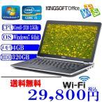 ショッピングOffice Office付 送料無料 中古ノートパソコン DELL E6220 Corei5 2520 2.5GHz/4GB/320GB/12.5インチ液晶 無線 Windows7 Pro 64ビット済