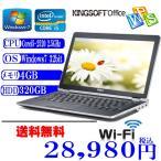 ショッピングOffice Office付 送料無料 中古ノートパソコン DELL E6220 Corei5 2520 2.5GHz/4GB/320GB/12.5インチ液晶 無線 Windows 7 Pro 32ビット リカバリー付