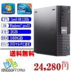 ショッピング中古 中古デスクトップパソコン Offic e付 DELL Optiplex 980 Corei5 650 3.2GHz 160G 2G DVDマルチ Windows 7 Professional 32ビット リカバリDVD付属
