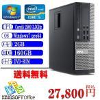 ショッピング中古 中古デスクトップパソコン Offic e付 DELL Optiplex 990 Core i5 2500 3.3GHz 160GB 2GB DVD Windows 7 Professional 64ビット済