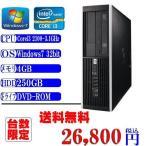 ショッピング中古 中古パソコン送料無料 HP 8200 Corei3-2100 3.1GHz/メモリ4G/HDD250G/DVD/リカバリ領域あり Windows 7 Pro 32ビット