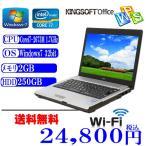 ショッピングOffice Office付 送料無料 中古ノートパソコン NEC VB-D Corei7 2673M 1.7GHz/2GB/250GB/12.1インチ液晶 無線 Windows 7 Pro 32ビット