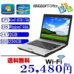ショッピングOffice Office付 送料無料 中古ノートパソコン NEC VB-D Corei7 2673M 1.7GHz/2GB/250GB/12.1インチ液晶 無線 Windows7 Pro 64ビット
