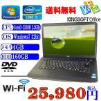 ショッピングOffice Office付 送料無料 中古ノートパソコン 高性能 NEC VersaPro VA-D Corei3 2330M 2.2GHz メモリ4G HDD160G DVD 15インチ液晶 無線 Win7 Pro32ビット