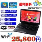 ショッピングOffice Office付 送料無料 中古ノートパソコンToshiba R731 第二代Corei5 2520-2.5GHz/4G/250G/マルチ/無線 13.3インチ Win7 32ビット