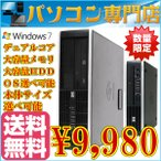 厳選 HP製デスクトップ Core2Duo-2.93GHz メモリ4GB  HDD250GB DVDドライブWindows7 Pro 32bitと64bit WPS Office付