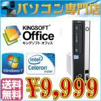ショッピング中古 中古デスクトップパソコン本体 送料無料 富士通 ESPRIMO D551 Celeron Dual Core 2.40GHz/HDD160GB/メモリ2GB/DVDマルチ Windows 7 Professional