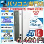 ショッピングOffice office2016付 中古デスクトップパソコン FUJITSU 送料無料  富士通 Pentium E5300 DualCore 2.60GHz/HDD160GB/メモリ2GB/DVD/Windows7 Pro 32bit