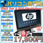 21.5型ワイドフルHD HP製 Compaq 6000 Pro All-in-One Core 2 Duo-2.93GHz 4GB 250GB DVD WLAN付 Windows7Pro & Windows10 WPS Office付 キーボードマウス付
