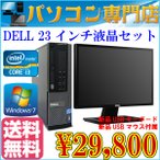 中古デスクトップパソコン23インチワイド液晶セット 送料無料 DELL 790 SFF Core i3-3.1GHz メモリ4GB HDD250GB DVD Windows 7 64bit キーボード マウス付
