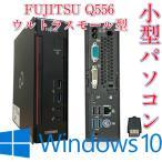 中古パソコン大画面23インチワイド液晶セット 送料無料 HP8100 Elite Core i3-2.93GHz メモリ2GB HDD160GB Windows7 pro 32bit済 キーボード マウス付