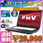 ショッピングOffice office2016付 中古ノートパソコン 送料無料 富士通 A550 Core i5-M520 2.4GHz/4GB/新SSD240GB/DVD/15.6型ワイド大画面 Win7 Pro32bit/無線/難あり