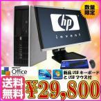 ショッピング中古 中古デスクトップパソコン大画面21.5インチワイド液晶セット 送料無料 HP8100 Elite Core i3-2.93GHz メモリ2GB HDD160GB Windows7 32bit キーボードマウス付