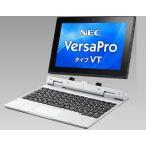 ショッピングOffice Office付 送料無料 中古東芝ノートパソコンToshiba R731 第二代Corei3 2350-2.3GHz/4G/250G/マルチ/無線 13.3インチ Win7 64ビット