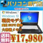 Core i5 A4ノートパソコン Windows 7 Windows 10 ワイド大画面