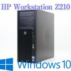 ��ťѥ����� ����̵��HP Z210 Workstation XEON E31225-3.10GHz �����̥���8GB ����SSD120GB DVD�ޥ�� DVI���� Windows10 Home 64bit��