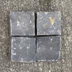 ピンコロ石 御影石 ピンコロ 半丁掛 黒 1個 単品 約 90×90×45mm サイズ